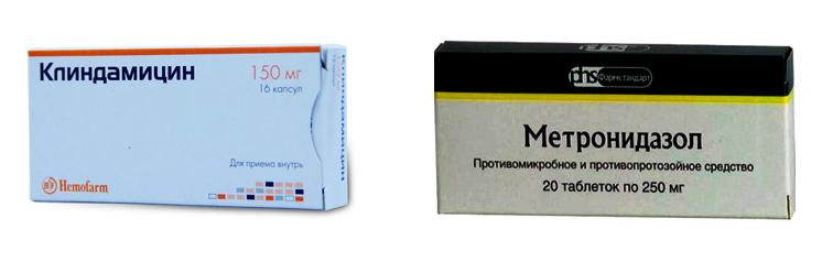 Клиндамицин и Метронидазол
