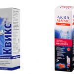 Какое средство лучше и эффективнее Квикс или Аквамарис?