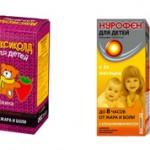 Какой препарат лучше для детей Максиколд или Нурофен?