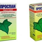 Какой Проспан эффективнее в форме сиропа или капель?