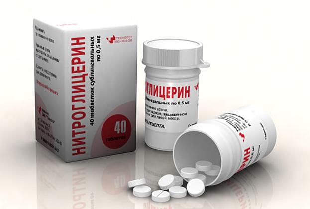 Нитроглицерин в форме таблеток