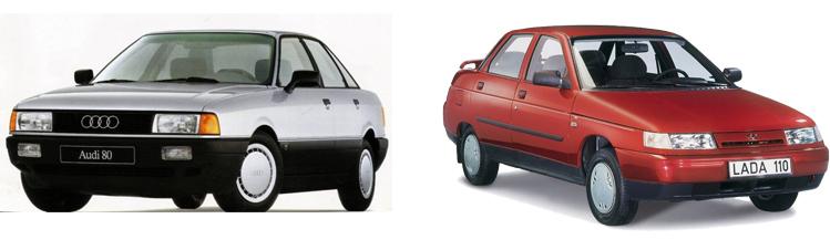 Audi 80 и Ваз 2110