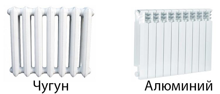 Чугунные и алюминиевые радиаторы