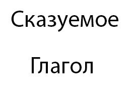 skgl1
