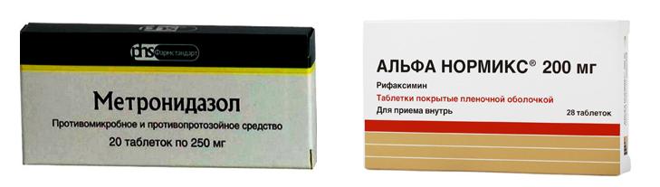 Метронидазол и Альфа Нормикс