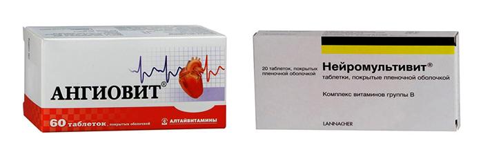 Ангиовит и Нейромультивит