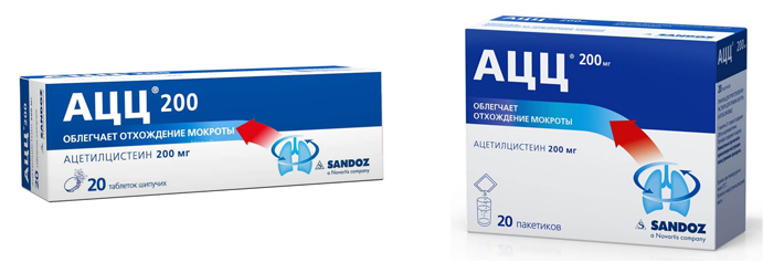 АЦЦ в форме таблеток и порошка