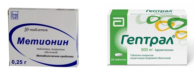 Метионин и Гептрал