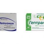 Какой препарат лучше Метионин или Гептрал?