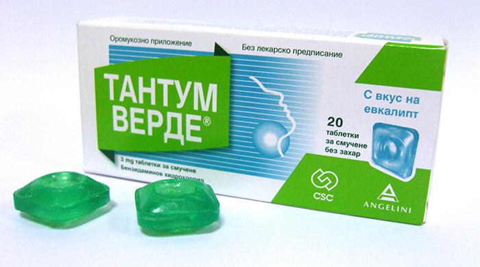 Тантум-Верде в виде таблеток