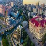 Куда лучше переехать в Краснодар или Ростов-на-Дону