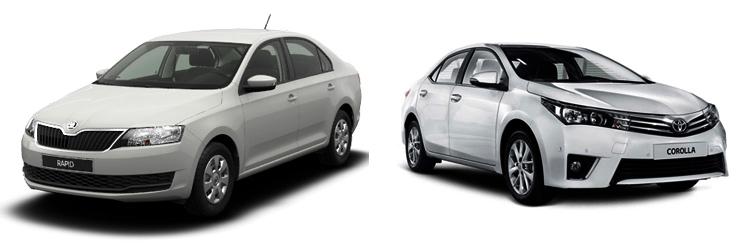 Skoda Rapid и Toyota Corolla