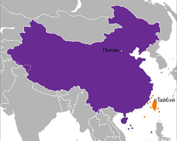 Два Китая