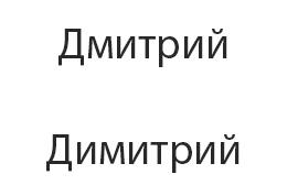 dmava