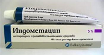 Индометациновый гель