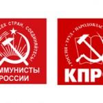 Чем отличаются партии Коммунисты России и КПРФ?