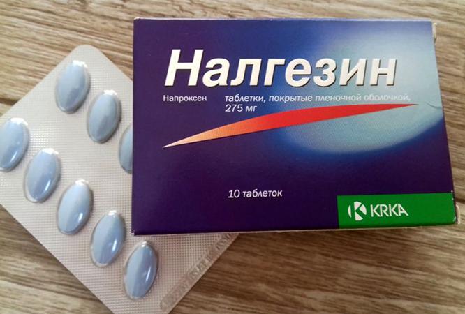 Налгезин