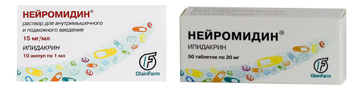 Нейромидин лучше в уколах и таблетках