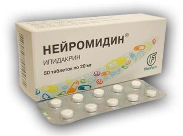 Нейромидин в таблетках