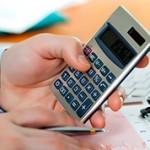 Разница между лимитами бюджетных обязательств и бюджетными ассигнованиями