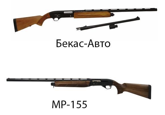 Бекас-Авто и МР-155