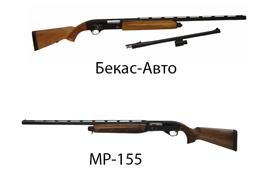 ruzava