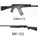 Сайга-12 или МР-155: сравнение и что лучше