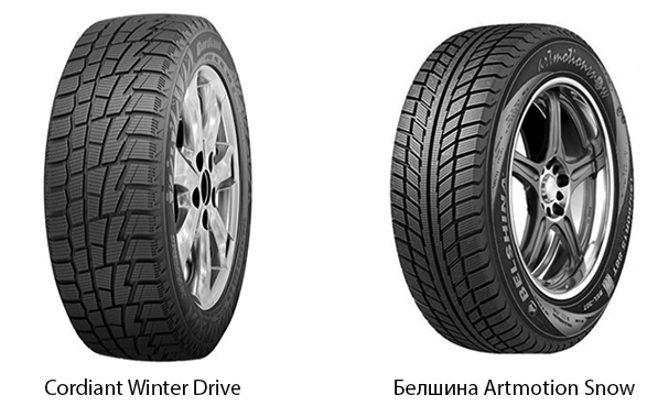Cordiant Winter Drive и Белшина Artmotion Snow
