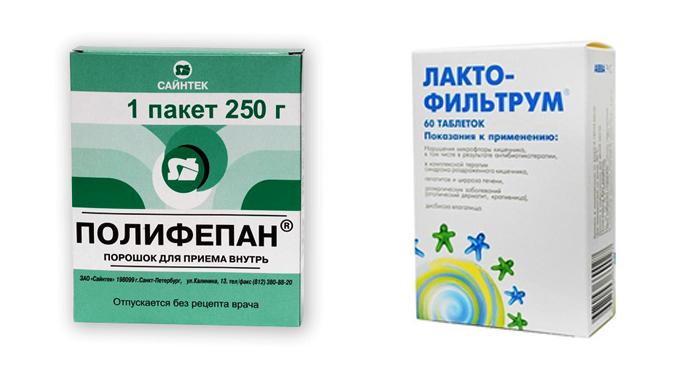 Полифепан и Лактофильтрум