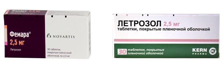 Фемара и Летрозол