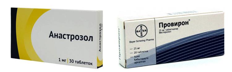 Анастрозол и Провирон