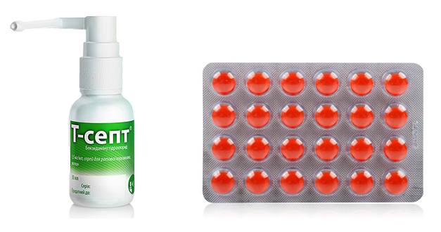Спрей или таблетки