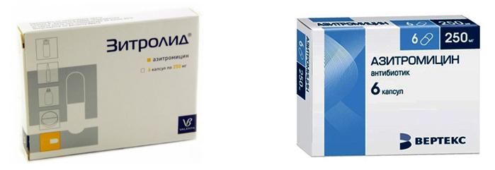 Зитролид и Азитромицин