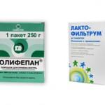 Что лучше принимать Полифепан или Лактофильтрум?