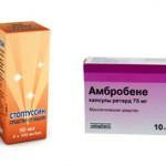 Какой препарат лучше Стоптуссин или Амбробене?