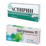 Что лучше применять Аспирин или Цитрамон?