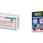 Что лучше купить Лактобактерин или Аципол
