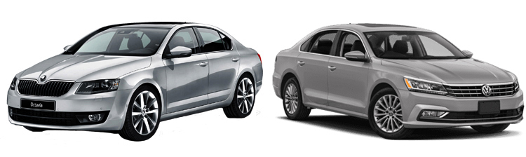 Skoda Octavia и Volkswagen Passat