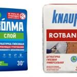Какую штукатурку лучше купить Волма или Кнауф?