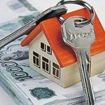 Что лучше выбрать рассрочку или ипотеку?