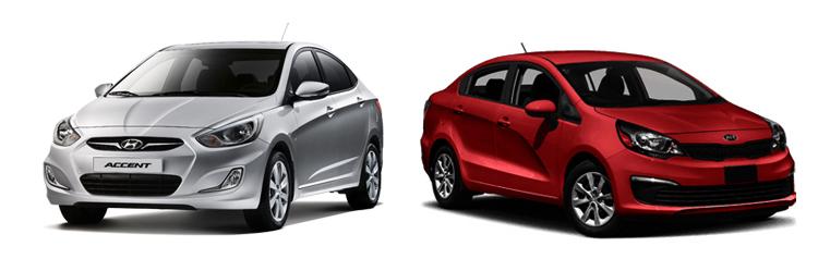 Hyundai Accent и Kia Rio