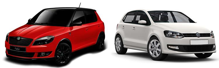 Skoda Fabia и Volkswagen Polo
