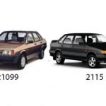 ВАЗ-21099 или ВАЗ-2115 — какую машину лучше купить
