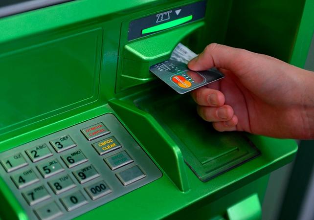 Снятие зарплаты с банкомата