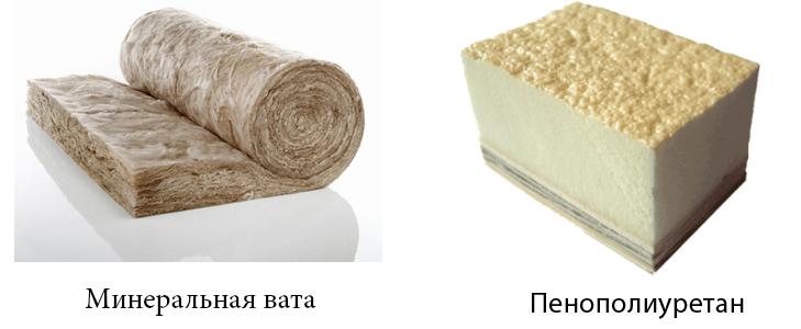минеральная вата и пенополиуретан
