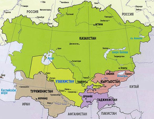 Средняя Азия