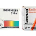 Какой препарат лучше Линкомицин или Амоксиклав?