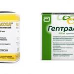 Какое средство лучше и эффективнее Ремаксол или Гептрал?