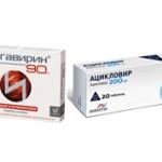 Какое средство лучше Ингавирин или Ацикловир?