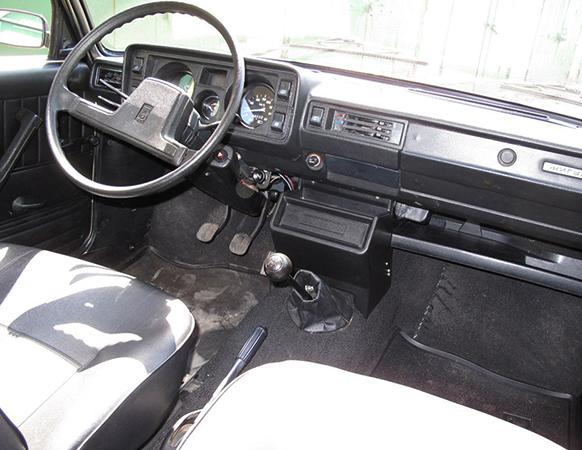 Салон ВАЗ-2104
